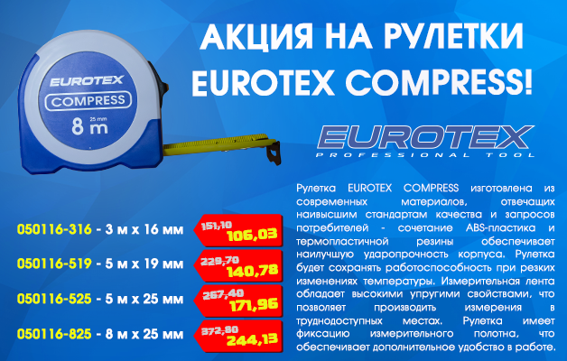 eurotex compress